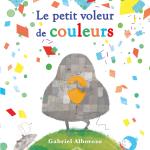 3 larcins aux Capus (2015)