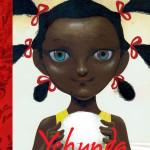 Yehunda (2015)